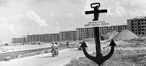 1966-1968 угол Ленина и Куникова